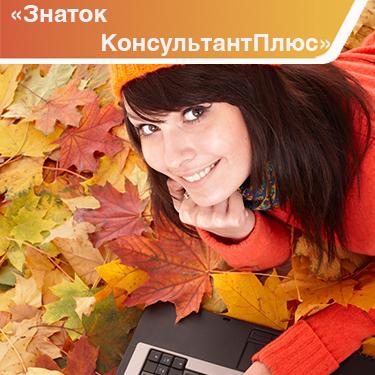 2devushka_noutbuk_osen_listya_77322_2048x1152
