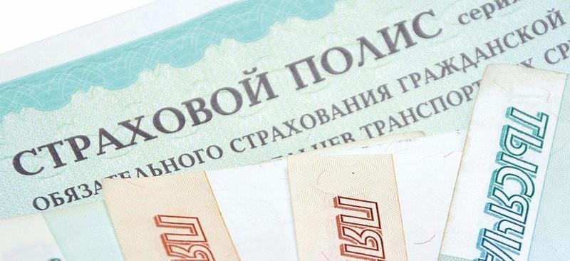 кредит без паспорта онлайн по волгоградской области